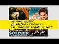 Top 10 Super Hit Hindi, Mallu  Movies that are Flops in Tamil | Tamil Cinema News | Kichdy video download