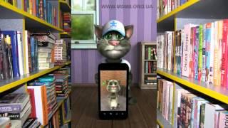 Говорящий кот Том читает байки Глазового