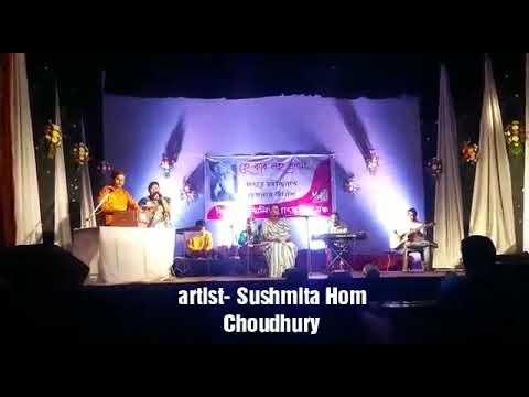 Amar mukti / Sushmita Hom Choudhury / Rabindra Sangeet (видео)