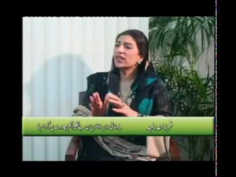 Video Ahsan Zia Sachian Gallan Farzana Raja Part 5 download in MP3, 3GP, MP4, WEBM, AVI, FLV January 2017