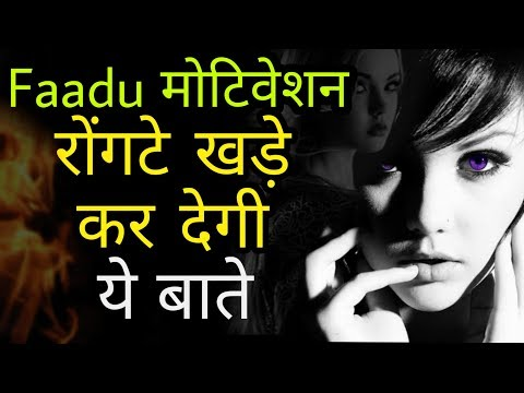 Life quotes - Most Heart touching Shayari In Hindi - Inspiring Quotes  Top motivational and success quotes