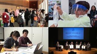 サイエンス・ピックアップ(23)科学にふれ、科学を通して交流する「サイエンスアゴラ2014」開催!