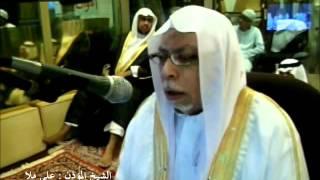 تكبيرات عيد الفطر من الحرم المكيّ 1432هـ || علي ملا ||