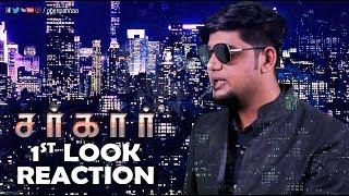 Video First Reaction on #Sarkar FL | Thalapathy Vijay | Open Pannaa MP3, 3GP, MP4, WEBM, AVI, FLV Juni 2018