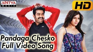 Ramayya Vasthavayya Pandaga Chesko Full Video Song
