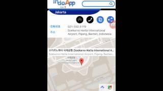 Indoapp - 인도네시아사전,옐로우페이지,구인,구직 YouTube video