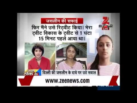 [VIDEO] Jasleen Kaur Walked Away Without Answering To Question. What Do You Have To Say About It?