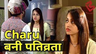 Watch the Uncut Episode of Moh Moh Ke Dhage ..In the upcoming episode you will see charu love for mukhi ….Charu is trying to become a good wife …. PRODUCER : NISHI EDIT BY : Jogindra SharmaProducer-NishiDubeyEditor-JoGinder SharmaSubscribe For More Videos http://bit.ly/2kbfunX