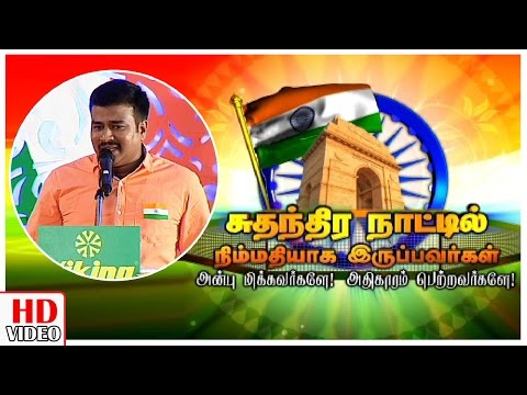 Love-or-Power-Independence-Day-Special-Leoni-Pattimandram--Shankars-Speech