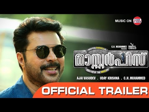 Masterpiece Official Trailer | Mammootty