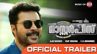 Masterpiece Official Trailer Mammootty  Mukesh