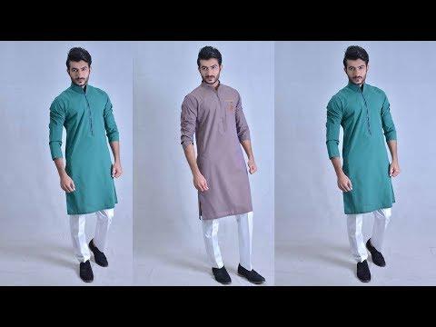 Video Punjabi kurta pajama for men 2018 download in MP3, 3GP, MP4, WEBM, AVI, FLV January 2017