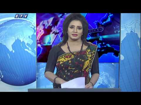11 Pm News || রাত ১১টার সংবাদ || 23 May 2020 || ETV News