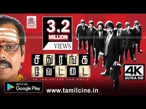 leprechaun 2 tamil dubbed movie download