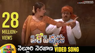 Video Morning Melody | Nelluri Nerajana Video Song | Oke Okkadu Telugu Movie | Arjun | AR Rahman download in MP3, 3GP, MP4, WEBM, AVI, FLV January 2017