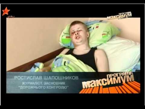 Почему заказали руководителя ДК | ICTV 31.03.12