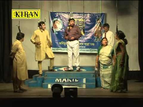 Video Bengali Jatra - Kala Chander Kabole Madhubala | Vol 2 | Tridib Ghosh | Nisha Mukherjee | Kiran download in MP3, 3GP, MP4, WEBM, AVI, FLV January 2017