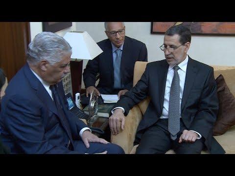 السيد العثماني يتباحث بالرباط مع وزير الشؤون الخارجية بجمهورية الدومنيكان