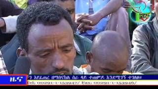 TPDM TV AMHARIC DAILY NEWS 03 01 2015
