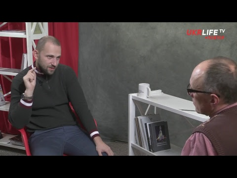 Ефір на UKRLIFE TV 09.10.2017