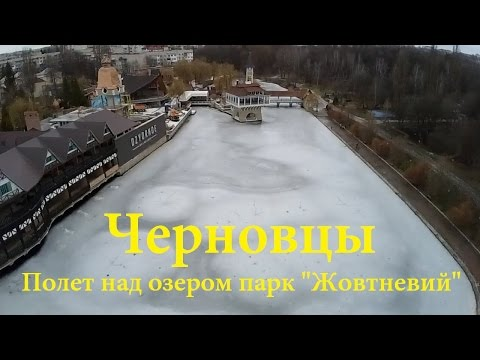 Chernivtsi Drone Video