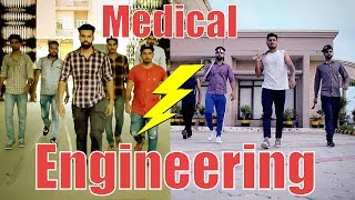 Video Medical vs Engineering life | Funny | | HRzero8 | MP3, 3GP, MP4, WEBM, AVI, FLV Desember 2017