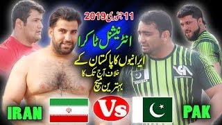 2019 Best Kabaddi Match Iran Vs Pakistan In Sahiwal Intenational Kabaddi
