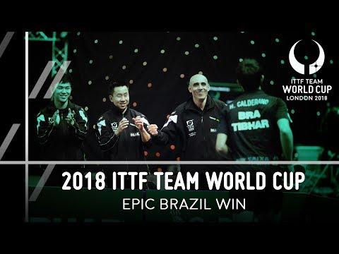 2018 ITTF Team World Cup I Epic Brazil Win (видео)