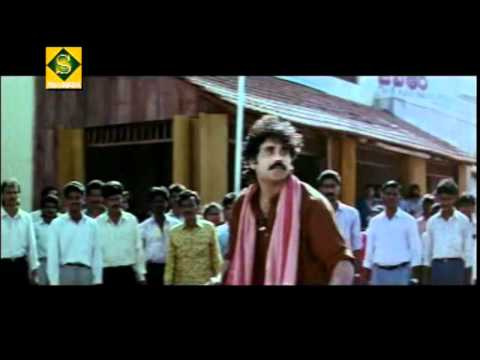 Vajram Telugu Movie : Nagarjuna Introducion Scene HD
