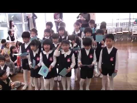 お別れ茶話会2015.3/青森大谷幼稚園