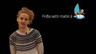 Glasir Føroyskt - Í hesum filminum læra vit, nær navnorð enda við ð. Filmed and edited by: Árni Øregaard www.aoprojects.dk Music by: www.bensound.com.