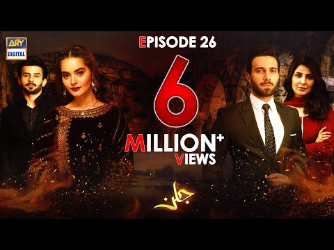 Jalan Episode 26 [Subtitle Eng] - 1st December 2020 -  ARY Digital Drama
