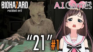Video 【Banned Footage / 21】#1 ※閲覧マジで注意!! 死のゲーム『21』開幕・・・【BIOHAZARD 7 resident evil】 #34 MP3, 3GP, MP4, WEBM, AVI, FLV Mei 2018