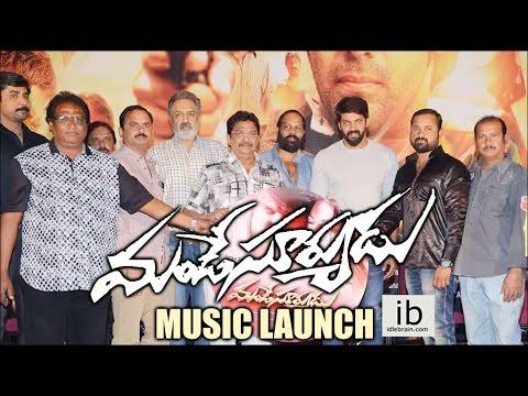 Mande Suryudu music launch