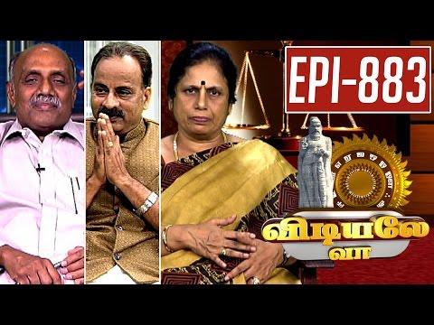 Vidiyale Vaa   Epi 883   06/10/2016   Kalaignar TV