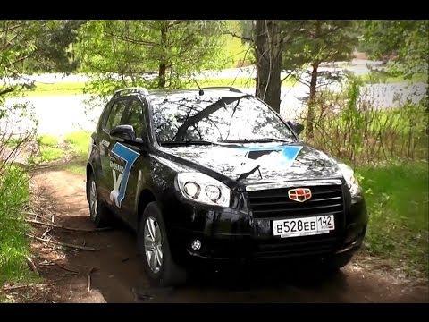 Видеообзор Geely Emgrand X7 от bizovo.ru