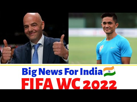 32 Teams For WC 2022|FIFA Confirms|India🇮🇳💪
