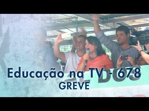 GREVE!