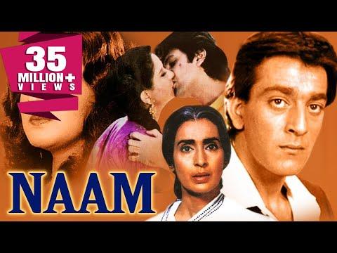 Naam (1986) Full Hindi Movie | Nutan, Sanjay Dutt, Kumar Gaurav, Amrita Singh, Poonam Dhillon
