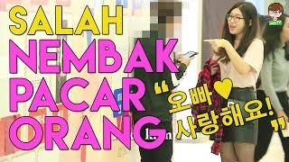 Video OMO! Cewe Korea Nembak Cowo di Mal Pakai Bahasa KOREA! - Prank [Indonesia] MP3, 3GP, MP4, WEBM, AVI, FLV Juni 2017
