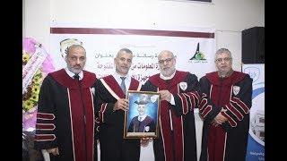 مناقشة رسالة ماجستير الباحث عمر شنن
