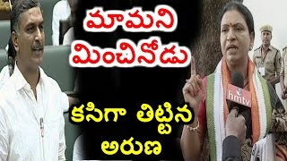 Congress MLA DK Aruna Sensational Comments On Harish Rao Over MLAs Suspension | TS Assembly | HMTV