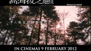 Nonton Romancing In Thin Air                  Ii  Official Trailer Film Subtitle Indonesia Streaming Movie Download