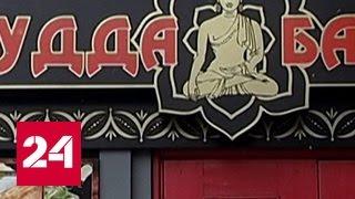 2-метровую статую Будды в баре Новокузнецка посчитали неуместной