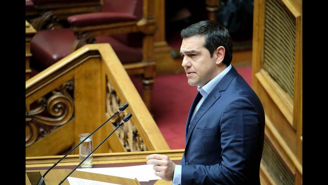 Ομιλία στη Βουλή για Δημογραφικό