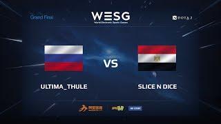 Ultima_Thule против Slice n Dice, WESG 2017 Grand Final