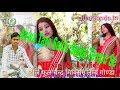 Aawa Tare Sakhi Saiya Tempu Se आवा तारे सांइया टेम्पू से DjPhool Chandr Gonda 9628044812
