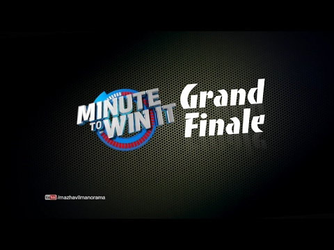Minute To Win It show screenshot