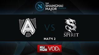 Alliance vs Spirit, game 2