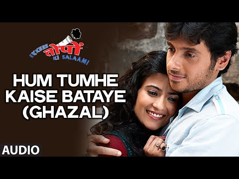 Hum Tumhe Kaise Bataye (Ghazal) Full AUDIO Song - Ekkees...